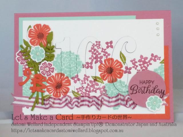 Eclipse 106th birthday card with Beautiful Bouquet  Satomi Wellard-Independent Stampin'Up! Demonstrator in Japan and Australia, #su, #stampinup, #cardmaking, #papercrafting, #rubberstamping, #stampinuponlineorder, #craftonlinestore, #papercrafting, #handmadegreetingcard, #greetingcards   #birhtdaycard, #beautifulbouquet, #eclipsetechnique #totallytechniquedesignteambloghop,  #スタンピン #スタンピンアップ #スタンピンアップ公認デモンストレーター #ウェラード里美 #手作りカード #スタンプ #カードメーキング #ペーパークラフト #スクラップブッキング #ハンドメイド #オンラインクラス #スタンピンアップオンラインオーダー #スタンピンアップオンラインショップ #動画 #フェイスブックライブワークショップ   #お誕生日カード、#トータリーテクニックデザインチームブログホップ #ビューティフルブーケ #ラージナンバーダイ #エクリプステクニック