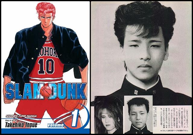 Slam Dunk Hanamichi Sakuragi Real-life/ True story