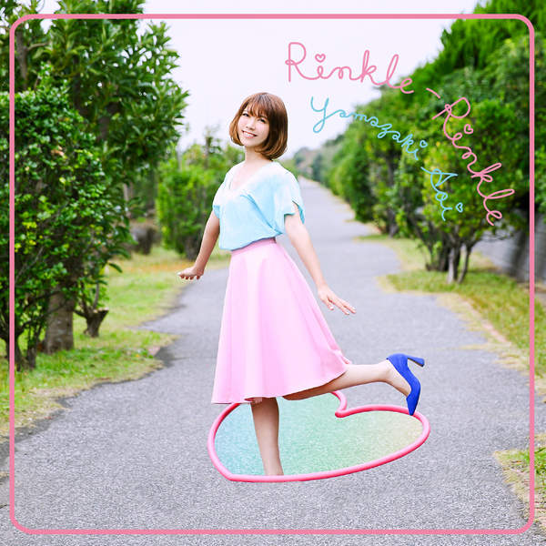 [Album] 山崎あおい – Rinkle-Rinkle (2016.02.17/MP3/RAR)