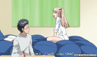 مترجم للعربية أنمي هنتاي ( قضيب معلمي!!): Furueru Kuchibiru حلقة مشاهدة وتحميل