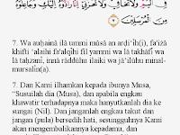 Tajwid Surat Al Qasas Ayat 7