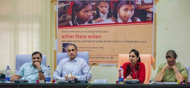 श्री हरीश चंद्र मीणा और महिला सशक्तिकरण पर उनके केंद्रित प्रयास