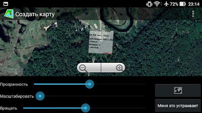 Android Custom Maps Выбор третьей точки привязки на google карте