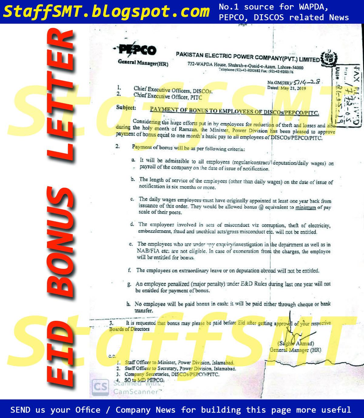 Eid Bonus 2019, WAPDA, DISCOS, LESCO, IESCO Notification Letter
