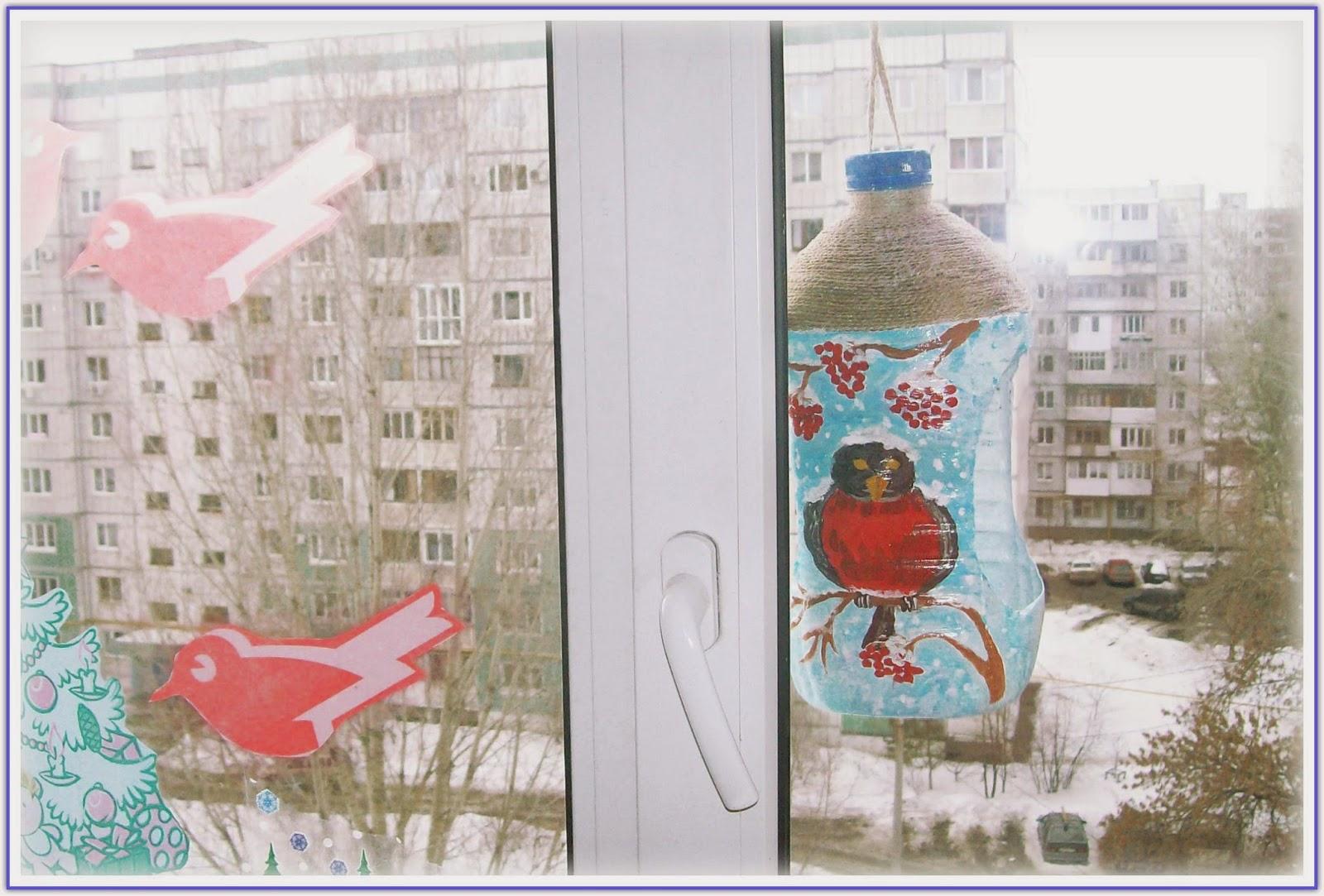 оригинальная кормушка для птиц из пластиковой бутылки