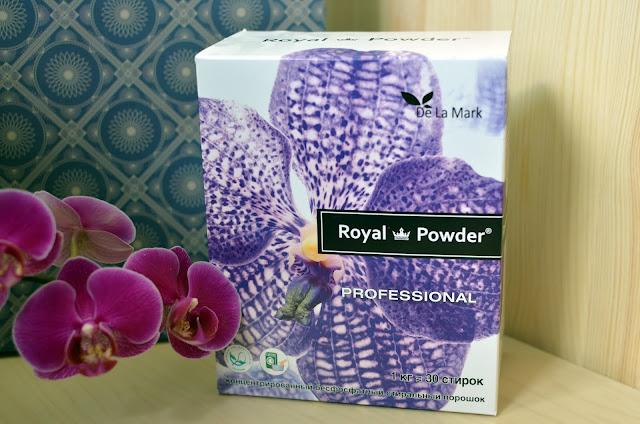 DeLaMark Концентрированный бесфосфатный стиральный порошок Royal Powder Professional