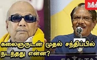 Bharathiraja Speech about Kalaigner Karunanidhi
