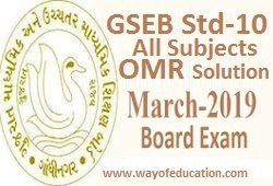 Std-10 March-2019 Exam Science OMR Paper Solution