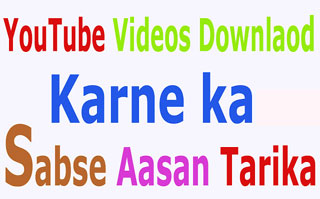 youtube videos free me download kaise kare anybuddyhelp