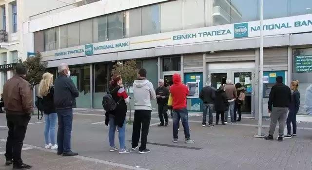 Ουρές και συνωστισμός και χθες έξω από τις τράπεζες σε Καλαμάτα και Μεσσήνη