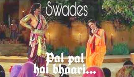 pal-pal-hai-bhaari-film-swades