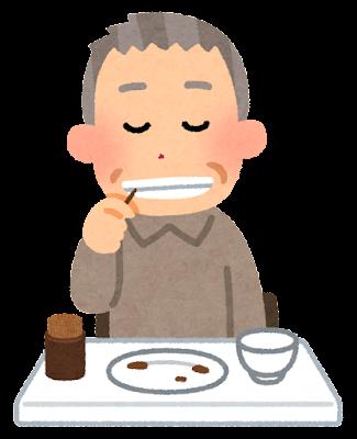 食後に爪楊枝を使う人のイラスト(お爺さん)
