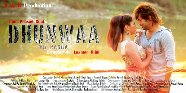Dhunwaa Yo Nasha - Nepali Movie MP3 Songs Download