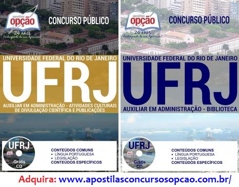 Apostila concurso da UFRJ - Universidade Federal do Rio de Janeiro 2017: