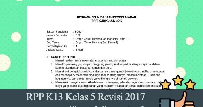 Rpp K13 Kelas 5 Revisi 2017 Tema 1 Semester 1 Rpp K13