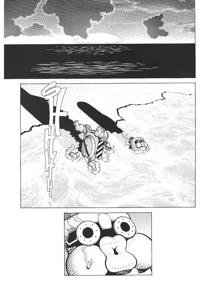Battle Angel Alita chapter 35.5 trang 22