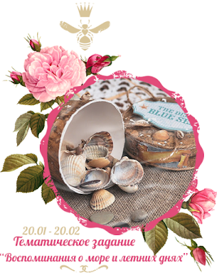http://www.bee-shabby.ru/2016/01/blog-post_20.html