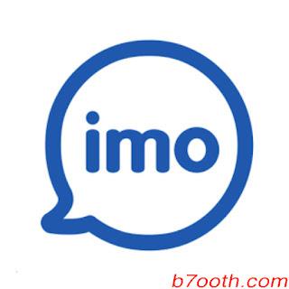 ايمو افضل برنامج مكالمات