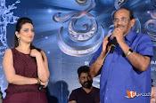 Srivalli Teaser Launch Stills-thumbnail-17