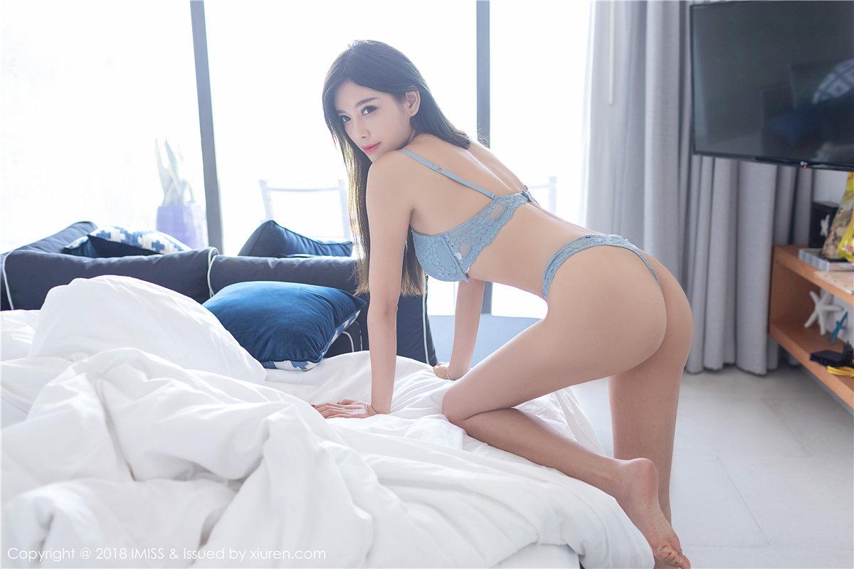 Hot Girls ♔♔… 杨晨晨sugar, - Trang 2