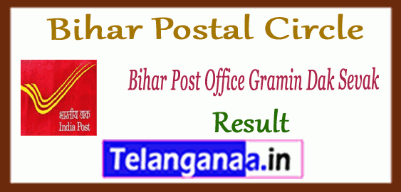 Bihar Postal Circle GDS Gramin Dak Sevak Result 2019 Merit List