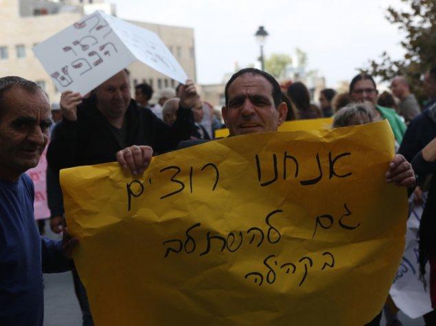 """""""אפליה ארוכת שנים"""". הפגנת פגועי הנפש ובני משפחותיהם, היום בירושלים (צילום: שלומי כהן)"""