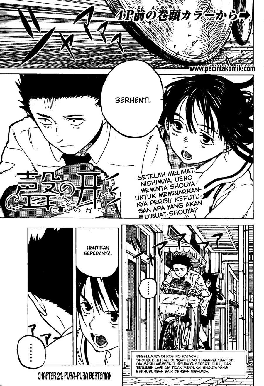 Koe no Katachi Chapter 21-3