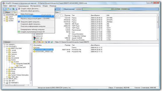 UltraISO screenshot 3