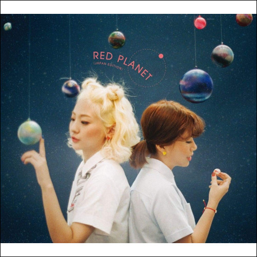 BOL4 - RED PLANET (JAPAN EDITION) [FLAC + MP3 320 + DVD ISO] [2019.06.05]