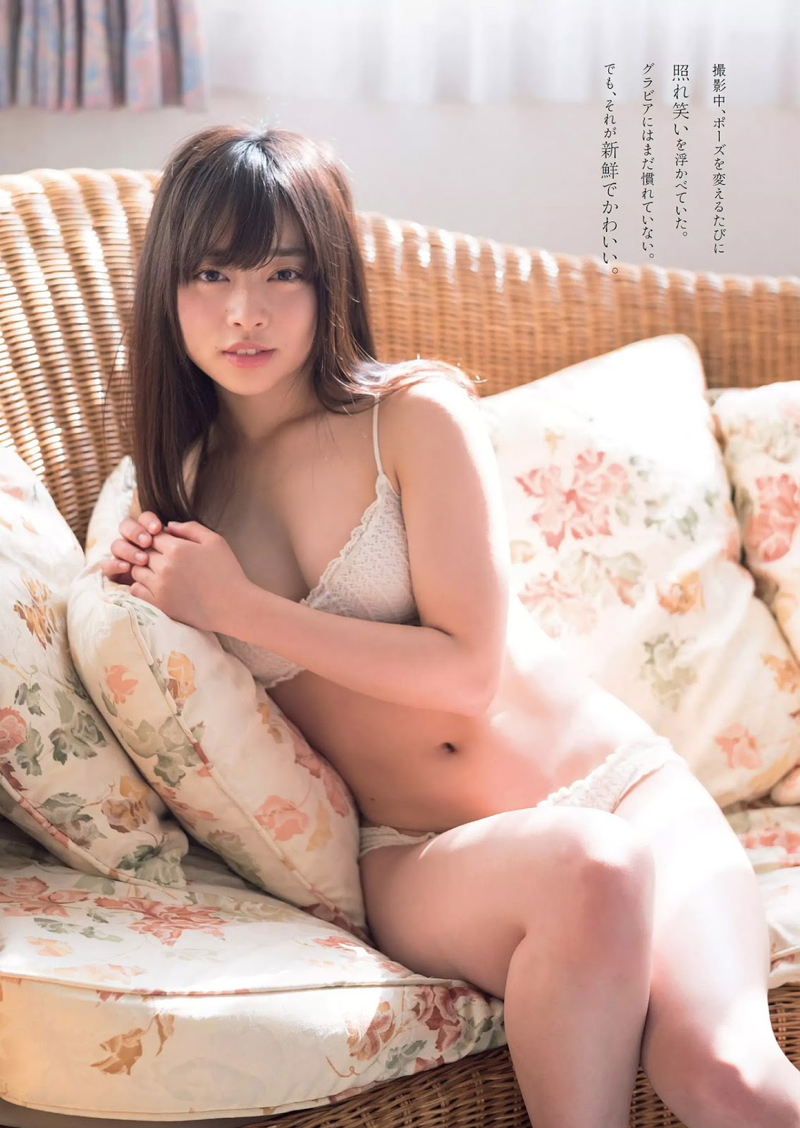 Ito Nene 伊藤寧々, Weekly Playboy 2018 No.15 (週刊プレイボーイ 2018年15号)