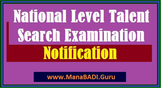 NTSE, TS NTSE, National Level Talent Search Examinaton, NCERT, TS Scholarships, TS Schools, AP & TS Notification