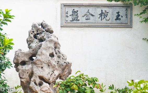 Suzhou, el jardin del pescador. China