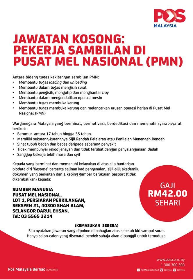 Kekosongan Segera Di Pusat Mel Nasional Dan Temuduga Terbuka Posmen Dan Kurier Pos Malaysia Jobcari Com Jawatan Kosong Terkini
