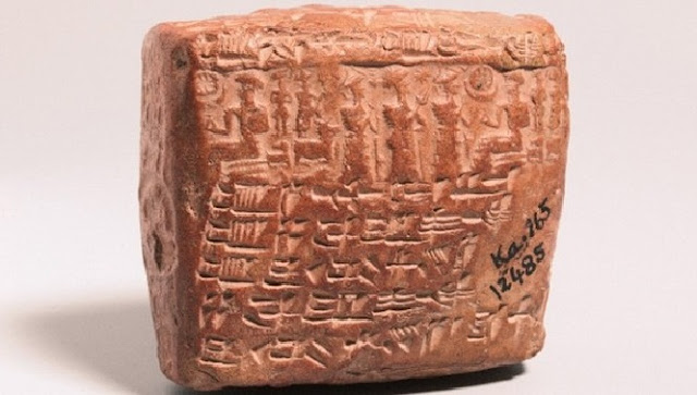 Assyrian marriage contract contains surrogacy clause in event of infertility