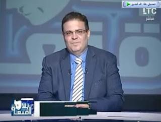 برنامج بلا أقنعة مع أسامة الباز حلقة الخميس 17-8-2017