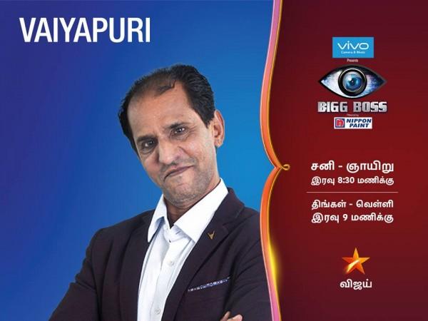 vaiyapuri bigg boss tamil