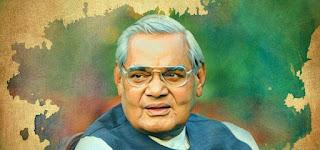 Former Prime Minister Atal Bihari Vajpayee passes away