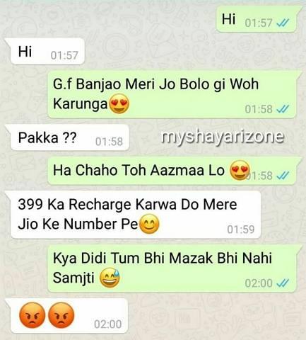 Girlfriend Whatsapp Jokes Image in Hindi
