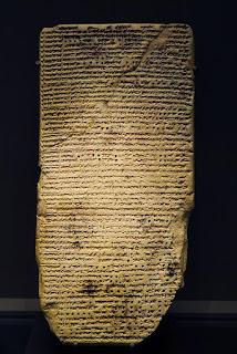 Astrologia en Babilonia