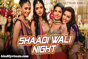 Shaadi Wali Night