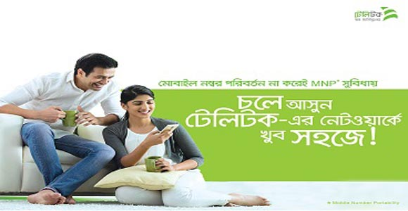 Teletalk MNP Offer