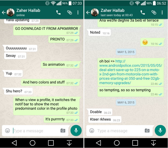 WhatsApp Messenger 2.12 Latest Version for Android