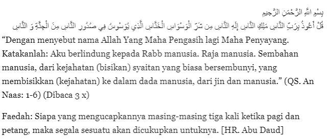 doa pagi dan sore hari