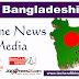 Top Online news media in Bangladesh 2019