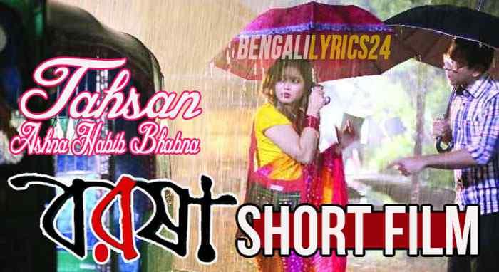 BOROSHA - Short Film, Ashna Habib Bhabna, Tahsan