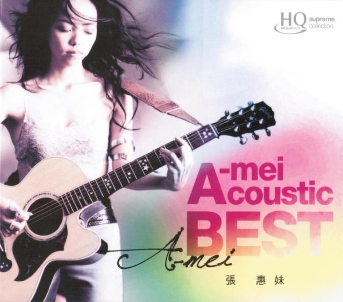 Ma Wo Duniya Hu Ringtone Download: Acoustic Best