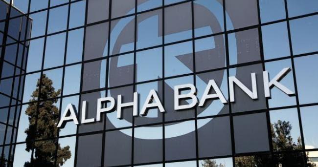 alpha bank. Black Bedroom Furniture Sets. Home Design Ideas