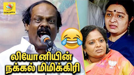 Dindugal Leoni Mimicry Deepa and Tamilisai