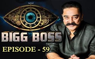 14-08-2018 Bigg Boss Tamil Season 2 Episode 59   Vijay TV BiggBoss 2