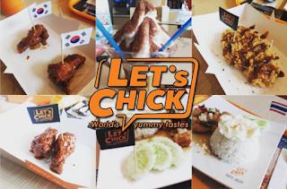 ร้านไก่ทอด Let's Chick รับสมัครงานบริการ Part Time - Full Time